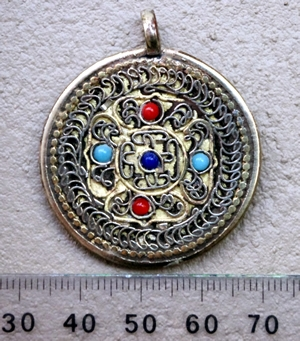 Brass Filigree Round Pendant